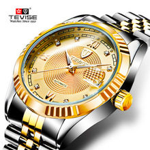 2018 Top Brand Luxury Famous Style automatic Watch Wrist for Men automatic watch
