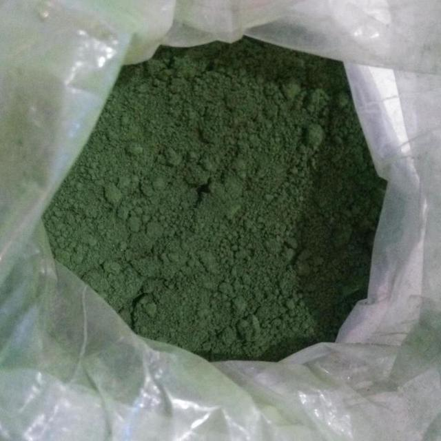 Chromium oxide green pigment powder price
