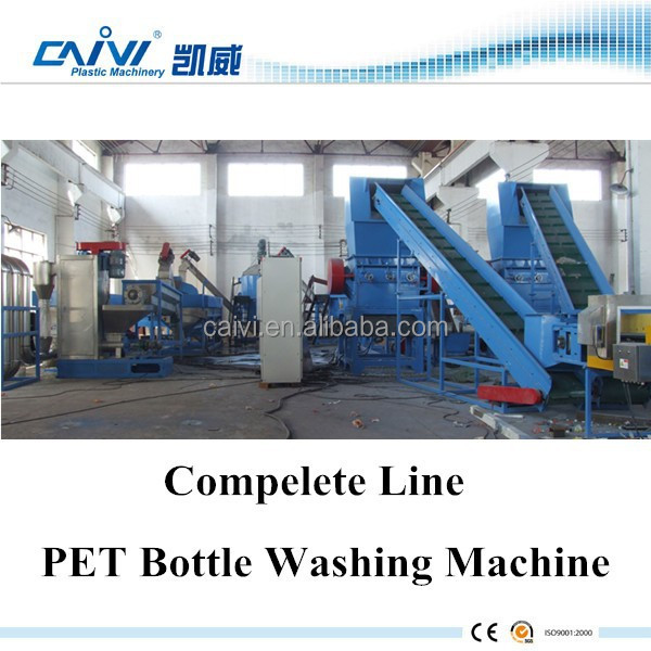 pet bottle flake washing line/washing machinery for waste pet bottle