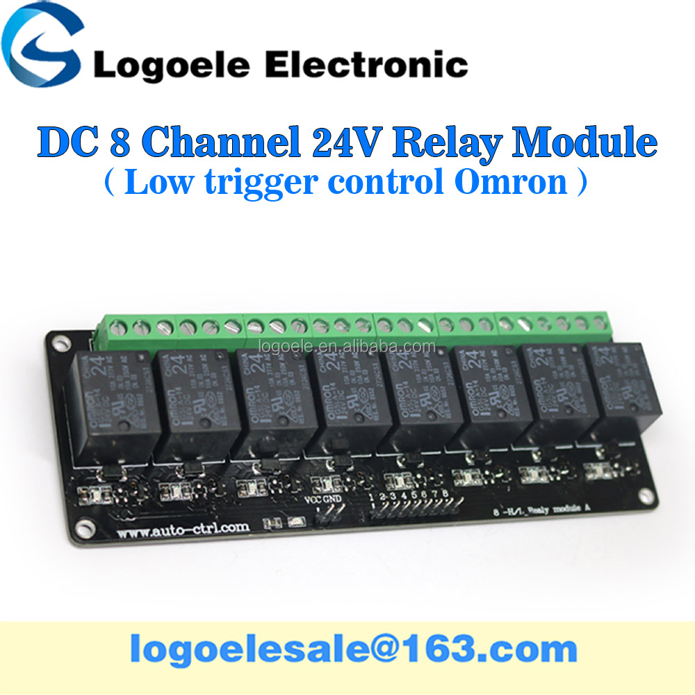 DC 24V low 8-channel trigger the control relay module /low level trigger relay module Relay control module