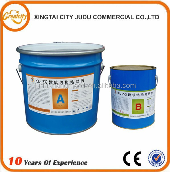 chemical corrosion resistance Epoxy gule