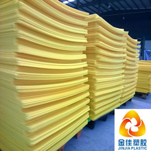 eco-friendly corrugated polypropylene PP sheets plastic honeycomb panels