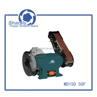 250w 150mm oem bench grinder(MD150 50F),double side grinding machine