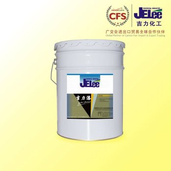 Water-based Flooring Coating Epoxy Curing Agent GH-108