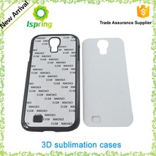 2D blank sublimation mobile phone case for Samsaung S7 cover,New blank phone cases