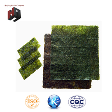 100 Sheets Seaweeds roasted sushi nori for wrapping sushi and rice ball