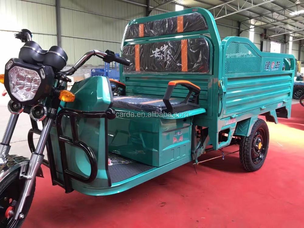 1200 w tuk tuk tricycle de cargaison 1200 w truk cargo tricycle vendre buy tricycle de. Black Bedroom Furniture Sets. Home Design Ideas
