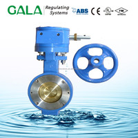 Butterfly Valve EPDM/NBR Seat and EN1092 Flange in Alibaba