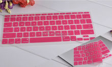 New Arrival Full protection keyboard slim cover for Macbook laptop with box package