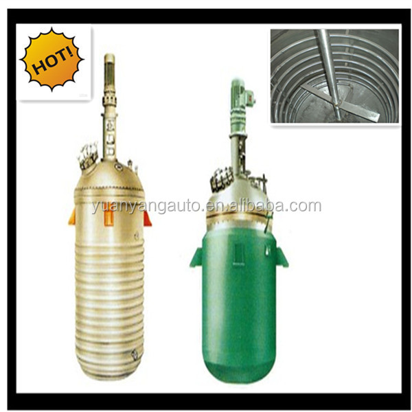 double jacket reactor / double jacketed reaction kettle