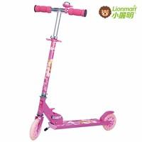 XLM-2008 125mm PU Flashing Wheels Fun Girls Scooter for Wholesale