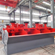 Copper Processing Flotation Machine for Flotation Plant