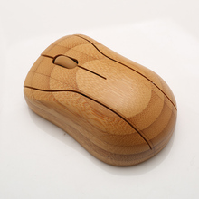 New product original handmade wireless bamboo mouse