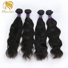 2017 Hot Sale Factory Price 8A Chemical Free Cambodian Natural Curly Virgin Hair