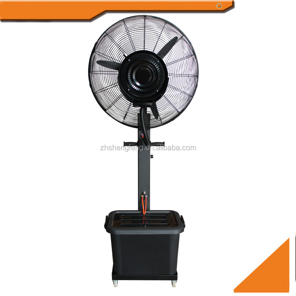 "26"" inch outdoor industrial stand electric water mist fan"