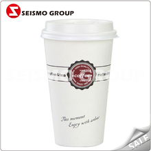 custom cupcake cases 200ml cold paper cup