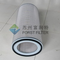 FORST Gas Turbine Air Compressor Filter Element