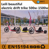 2016 new LI-ion batttery packed electric drift trikes 1500w for sale