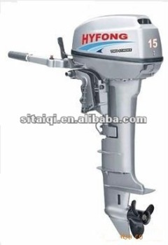 useful small boat motor for sale buy boat motor small