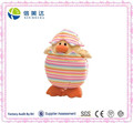 Plush Yellow Duck Doll Hide in A Colorful Stripe Egg Toy Baby Toy