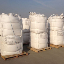 Factory direct supply flint clay grain