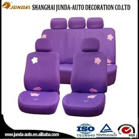 Dubai novelty car seat covers in car accessories,car seat protectors