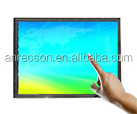 17 inch open frame used lcd monitors