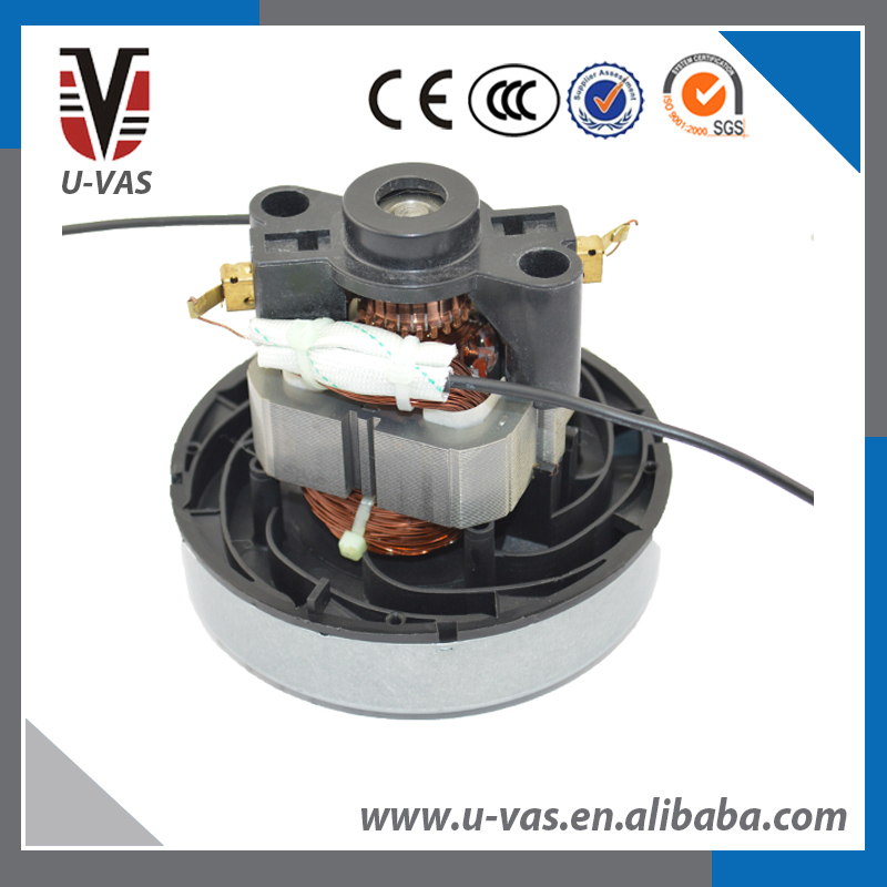 Small AC Electric Motor 800W For Vacuum Cleaner