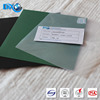 HDPE water proof material for building,HDPE geomembrane