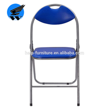 Wholesale yoga folding chair