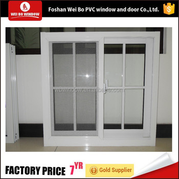 Lg pfofile 88 series pvc slider window with grill design in Guangdong