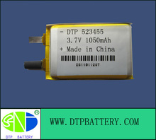 parts dry cell battery 1050mah