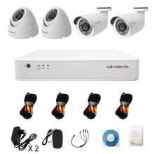 LS VISION H.264 Linux 4ch Cheap CCTV Security Camera DVR Recording Kit