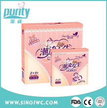 Cheap european promotional waterproof sanitary pads
