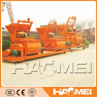 China manufacturer electrical concrete mixer