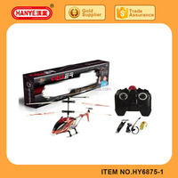 RC Toys Voice Control Helicopter Model for Sales