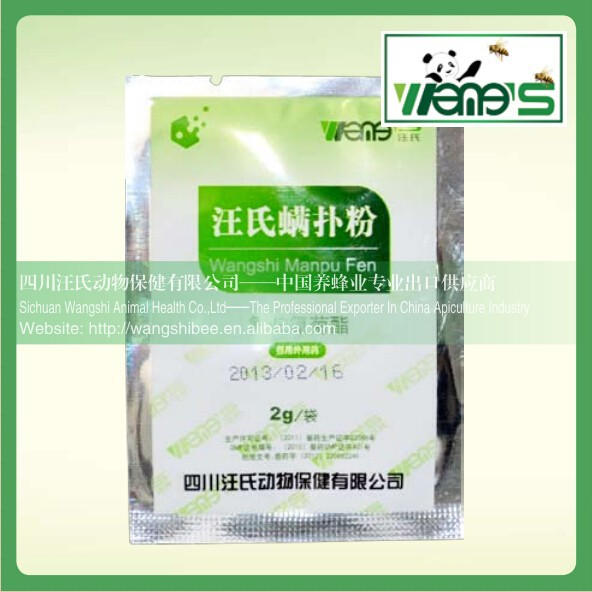 Bee Medicine Wang's Fluvalinate Powder Killing Varroa Mites Medicine Mites Curer Powder