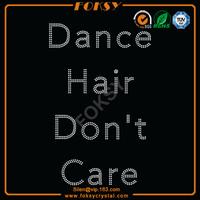 dance hair don't care beach iron on transfers