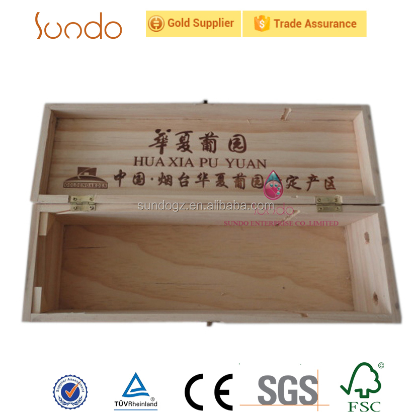 factory wholesale small MOQ wooden wine box