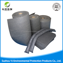 Factories Price Heavy-Weight Gray Universal Sorbent Pads