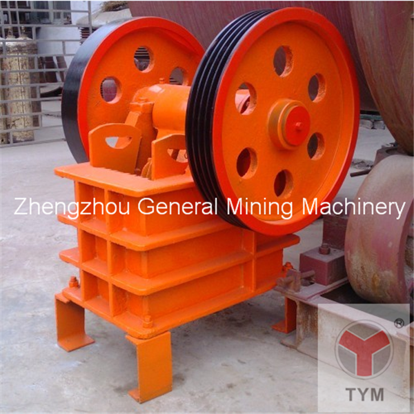 Competitive stone crusher type 300 400 tph for sale