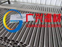 stainless steel Small diameter wedge wire screen