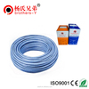 Fluke tested FTP CAT 6 network cable/ Lan cable/ communication cable