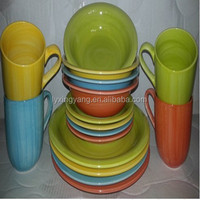 LY-DS01 stock lots table ware , stock ceramic suppliers, 16pcs dinnerware