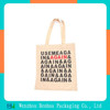 Organic Natural Fashion Custom Jute Shopping Bag