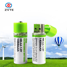 CE ROHS apporval MIHN AA 1.2V 1450mAh rechargeable USB battery