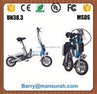 "new arrival 12"" one second electric folding bike with two-stage drive"