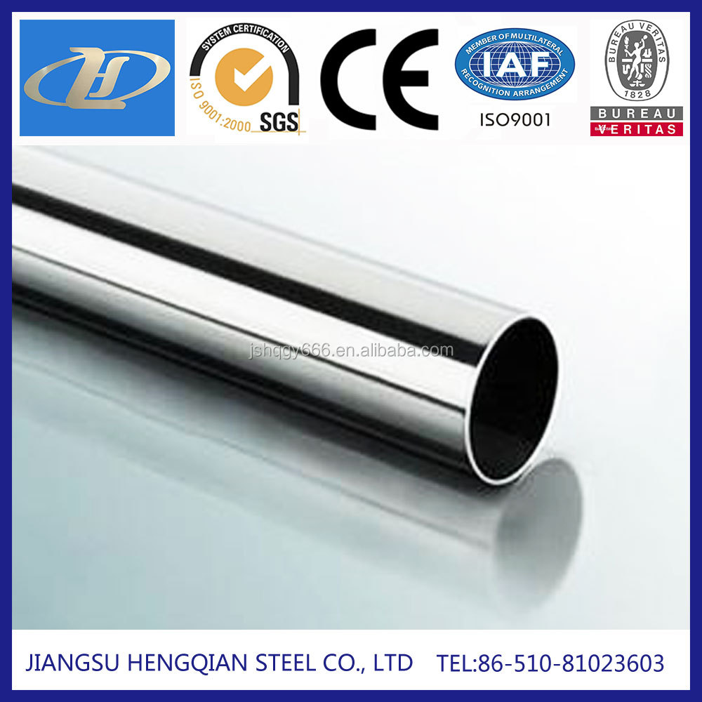 china factory povide stainless steel thin wall decorative tube