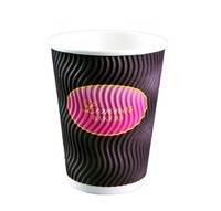 S ripple coffee paper cup custom printed paper coffee cups french coffee cups