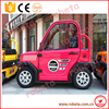 2016 cheapest battery automobiles electric car 4 seats mini car/hot sale good shape electric car with low price for sale